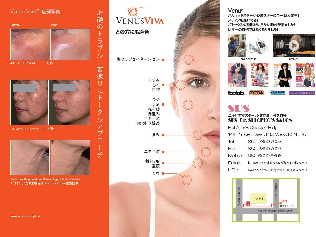 venus-viva-leaflet-2